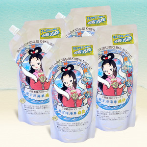 products-photo4